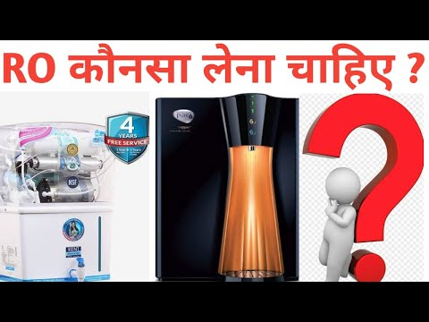 R.o manufacturer and wholesale in mumbai   r.o filter wholesale market cheaspest water purifier   ro