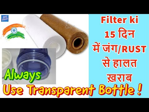 Why you should always use transparent pre filter for ro water purifier - pre filter housing install