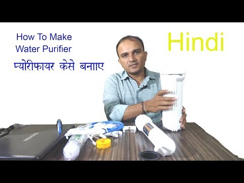 How to make water purifier at home | homemade filter