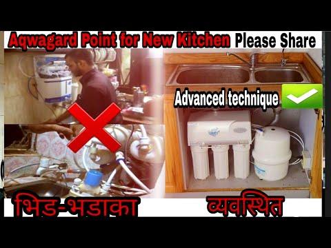 Aquaguard ro water purifier machine plan   onder counter ro, best ro purifier 2021   kent ro filter