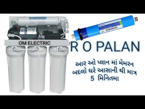 How to change ro water purifier membrane filter#dolphin to water purifier#how to renew old membrane