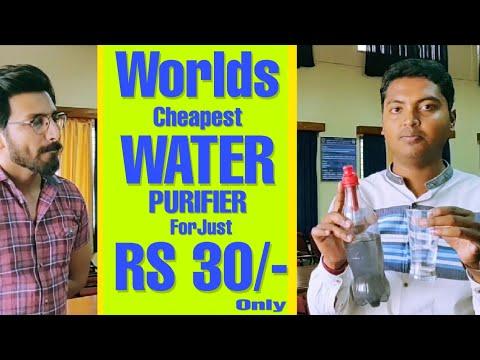 Omg! world's cheapest water purifier for just rs 30 /- only l niranjan karagi l belgaum