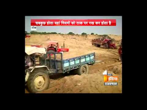 Farmers are facing a lot of problem due to illegal minning by the government | first india news