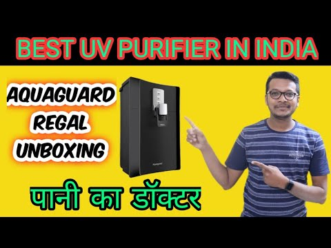 Best water purifier in india   aquagaurd regal uv uf unboxing & review   best uv purifier