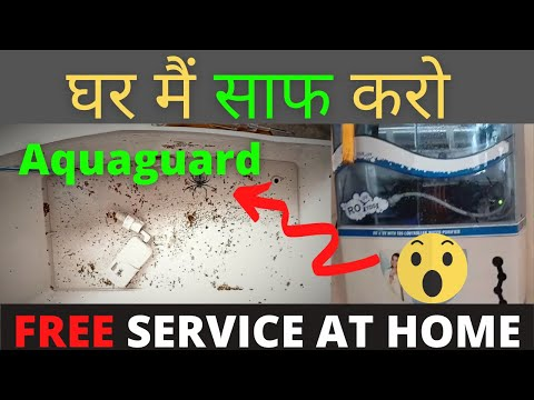 How to clean ro water purifier service at home yourself   aquaguard kaise clean kare?