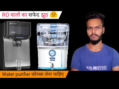 Water purifier for home 2021| what is ro, uv, uf, mf | best water purifier buying guide |what is tds