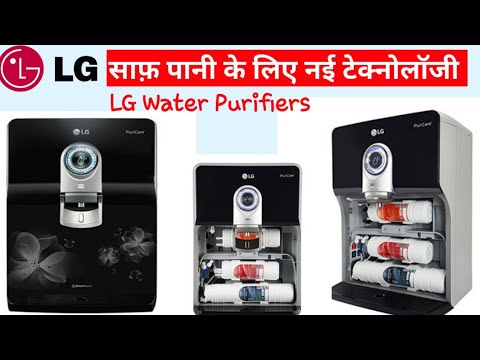 Lg water purifier review - best water purifier in india 2020?