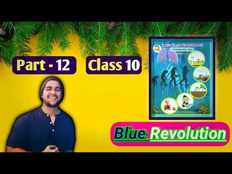 Chapter 8 cell biology and biotechnology class 10 ssc maharashtra state board science 2 new syllabus