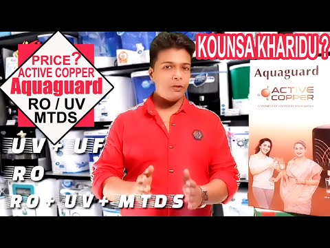 Aquaguard active copper water purifier price? ro or uv water purifier which is better-kounsa kharidu