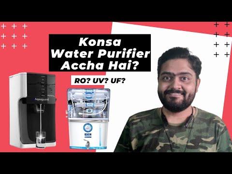 Best water purifier | is it ro, uv or uf?🤔