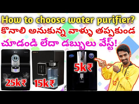 How to choose water purifier👍🚰💧 |best water purifiers in india💯🚰💧💦
