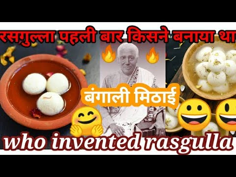 Who invented #rasgulla and where it was #first #invented in the #world. #shorts #panditjiknowledge