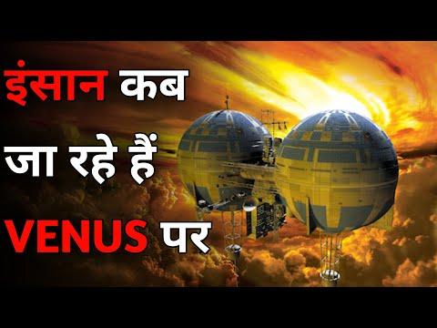 Life on venus   venus colony   future of venus planet   humans on venus   nasa