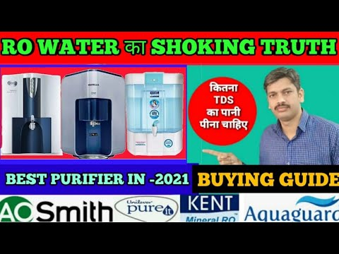 Best water purifier in india -2021 | water purifier buying guide /कितने tds का पानी पीना चाहिए ?
