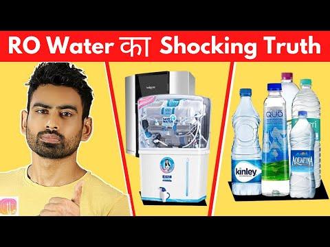 कौन सा है best water purifier in india? (mineral water का सच)
